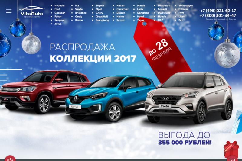 Автосалоны в москве продающие авто автоломбард краснодар под залог птс машина